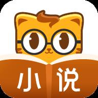 七猫精品小说护眼版v5.11 安卓版