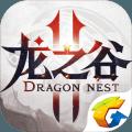 腾讯龙之谷2手游官方版v1.0 最新版