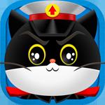 黑猫警长2官方礼包版v1.0 特别版