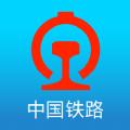 2020高速铁路网购票软件v4.3.6 安卓版