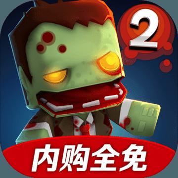 迷你英雄2内购全免版v2.2.0 苹果版