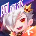 天天酷跑阿童木洛神夜叉版v1.2.8 手机版