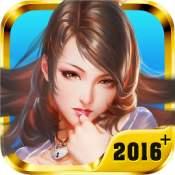 妖姬OL乱世争霸版v1.9.6 安卓版