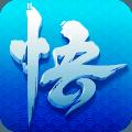 少年悟空传手游官方版v1.4.2 特别版