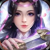 影剑之幻情缘版v1.0 免预约版v1.0 免预约版