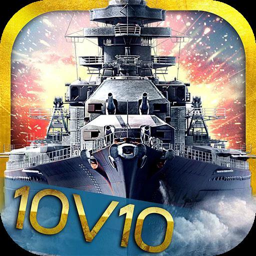 绝地战舰海战版v1.1.0.0 安卓版