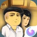 中国式家长儿童版v2.0手机版