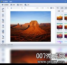 QQ影像PC官方版v3.0.890.400 官方版