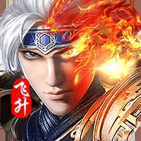 天宇游戏超神名将传双倍豪礼版v1.0.1 安卓版