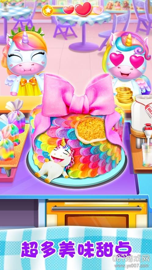 女生做饭游戏大全史莱姆独角兽联机版v1.3 苹果版