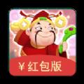 财神派现领红包赚钱游戏v1.1 手机版