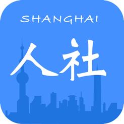 上海儿童医保交费2020最新版v4.5.10 安卓版