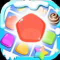 最爱消糖果手游红包版v1.0.1 安卓版