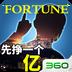 谁是首富360福利版v1.0.1 独家版