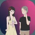 求婚是不可能成功的整蛊版v1.1 苹果版