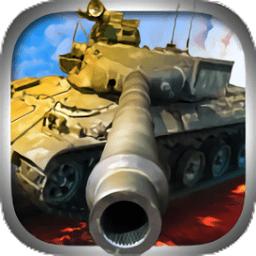 我的荣耀坦克战队版v2.0.11 国战版