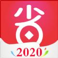好省2020完整口令高佣金版v3.3.6.2v3.3.6.2 最新版