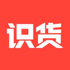 识货app运动版v6.7.0 安卓版v6.7.0 安卓版