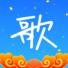 天籁K歌APP免费版v4.9.9.9 独家版