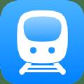 2020春运高铁抢票互助app便捷版v1.0.0 创新版