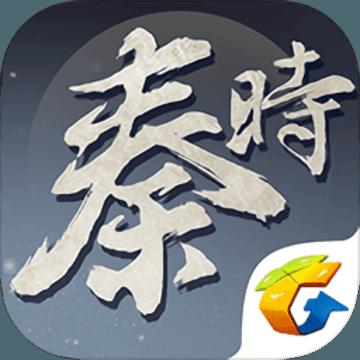 腾讯秦时明月手游官方版v1.0.2.0 全新版v1.0.2.0 全新版