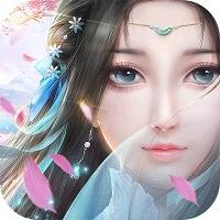 王者修仙情缘版v0.4.73 最新版
