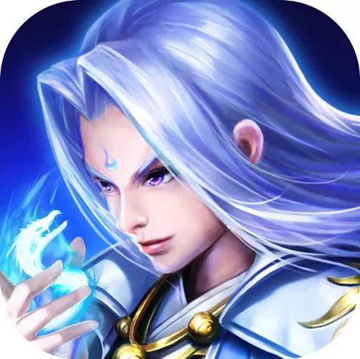 天神战百变时装版v0.5.9.0 全新版