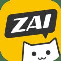 zai颜控交友app交友免费版v1.0.1 手机版