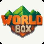 超级世界盒子内购破解版v0.2.96 特殊版