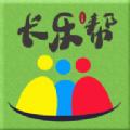 长乐帮app手机版v1.0.0 安卓版