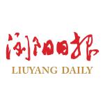 浏阳日报在线看报版v3.0.0 安卓版