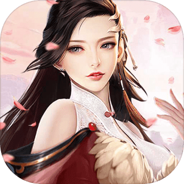 蜀剑苍穹梦幻版v1.0.1 礼包版