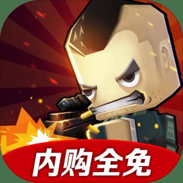 迷你英雄痞子召唤内购中文版v1.5.4 独家版