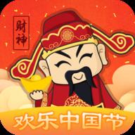 欢乐中国节app鼠年版v3.1 贺岁版