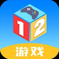 12游戏盒子官方正式版v1.0 手机版v1.0 手机版
