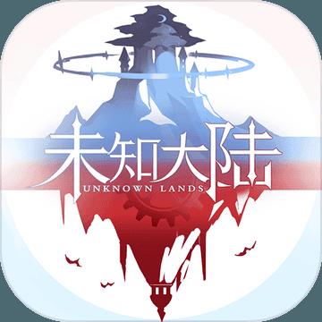 代号UL手游官方版v1.0 最新版
