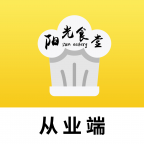 阳光食堂监管平台智慧版v1.0 安卓版