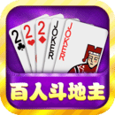 百人斗地主趣味版v3.2.0 安卓版