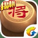 腾讯天天象棋手游官方版v4.0.2.5 福利版