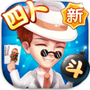 乐享四人斗地主福利版v2.5.1 全新版