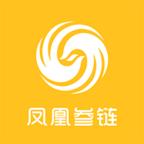 凤凰参链2020注册赚钱版v1.0.1 安卓版