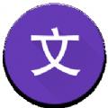 文字表情助手官方精简版v1.1 手机版