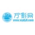万影网app海量资源版v1.0创新版