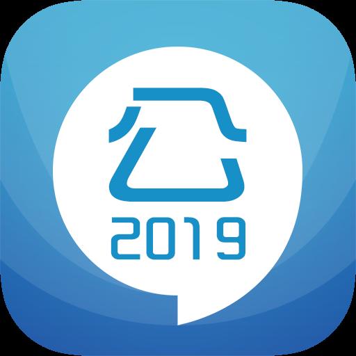 2020公务员考试解析版v9.9 全新版v9.9 全新版