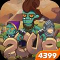小小僵尸2048正式版v1.0.0 单机版