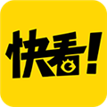 快看漫画APP官方版v5.78.0 安卓版v5.78.0 安卓版