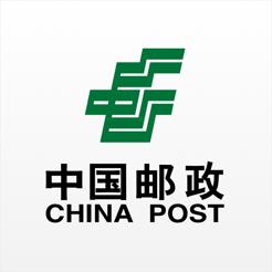 中国邮政快递查询版v2.8.1 安卓版