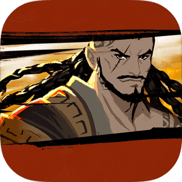 部落与弯刀手游官方版v4.5  最新版