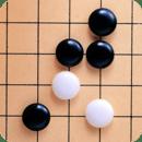 五子棋趣味版v1.7.1 福利版