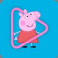 猪猪视频迷你版v1.1.0 创新版